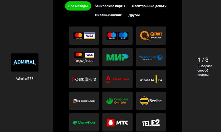 официальный сайт казино х вывод средств