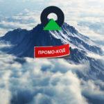 Гора с логотипом компании