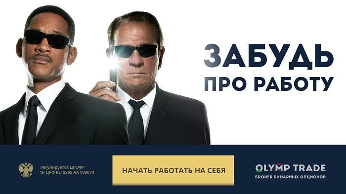 Рекламный логотип компании