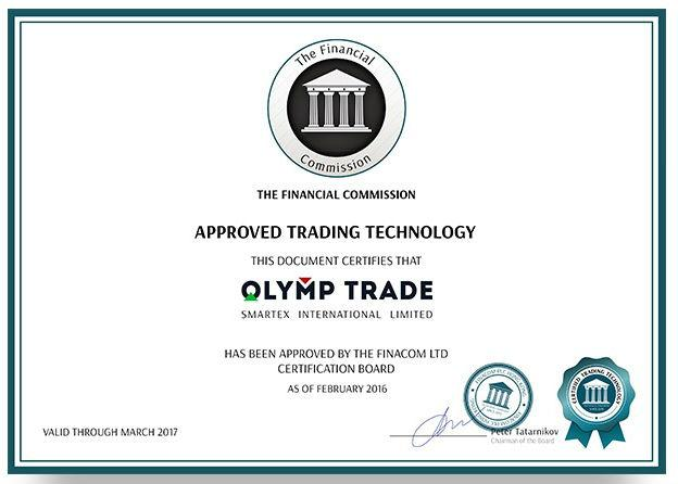 Сертификат Олимп Трейд
