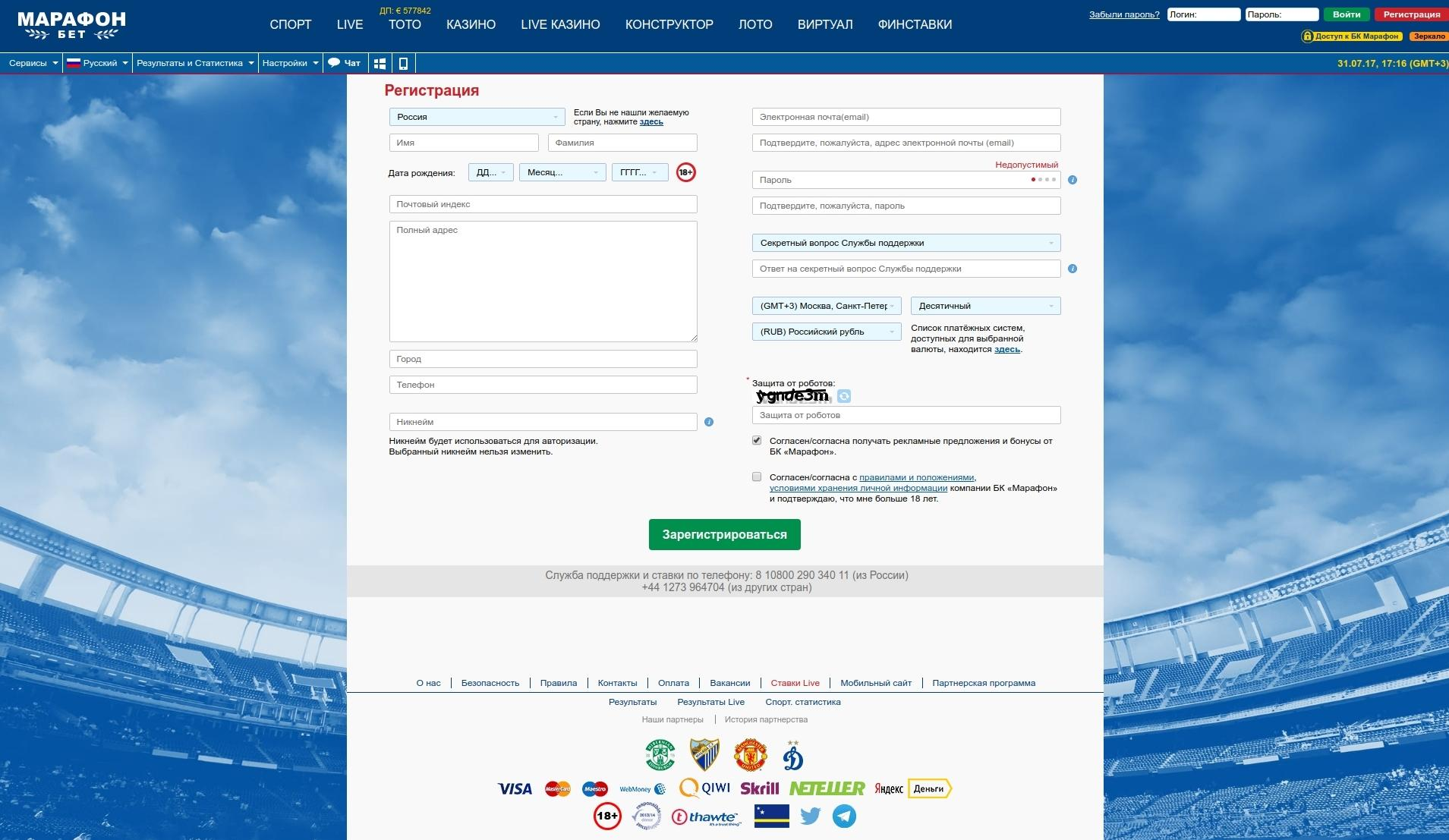 официальный сайт казино марафон онлайн зеркало