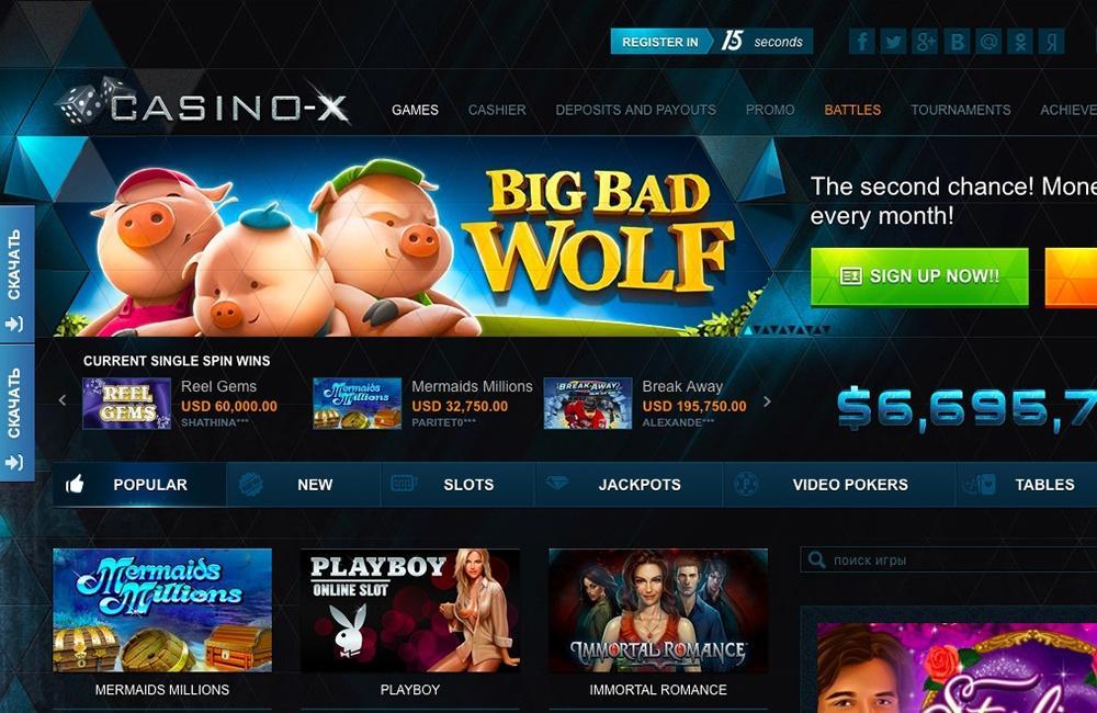 официальный сайт casino x com официальный