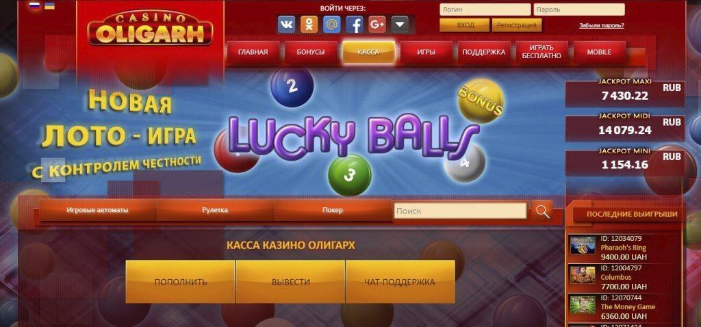 фото Игровые олигарх автоматы казино