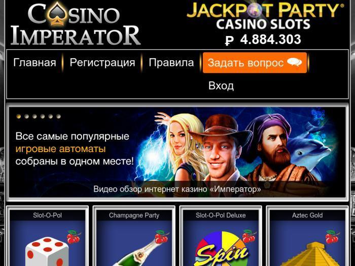 император казино играть бесплатно