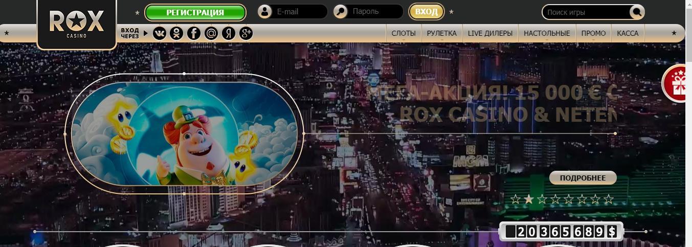 Игровые автоматы книги бесплатно онлайн