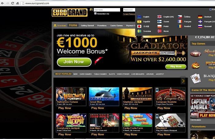Онлайн казино бейне ұтып қалай