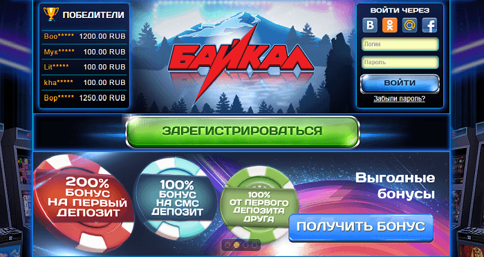 официальный сайт казино 2018 онлайн