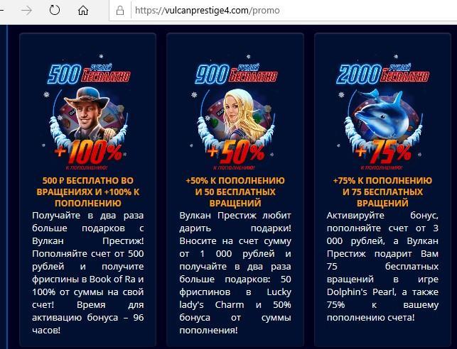 Депозит за регистрацию в казино 500р вулкан казино рулетка без регистрации бесплатно