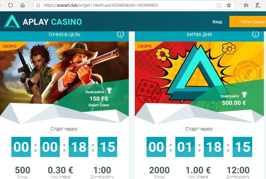 Banana splash игровые автоматы онлайн бесплатно европа плюс 1