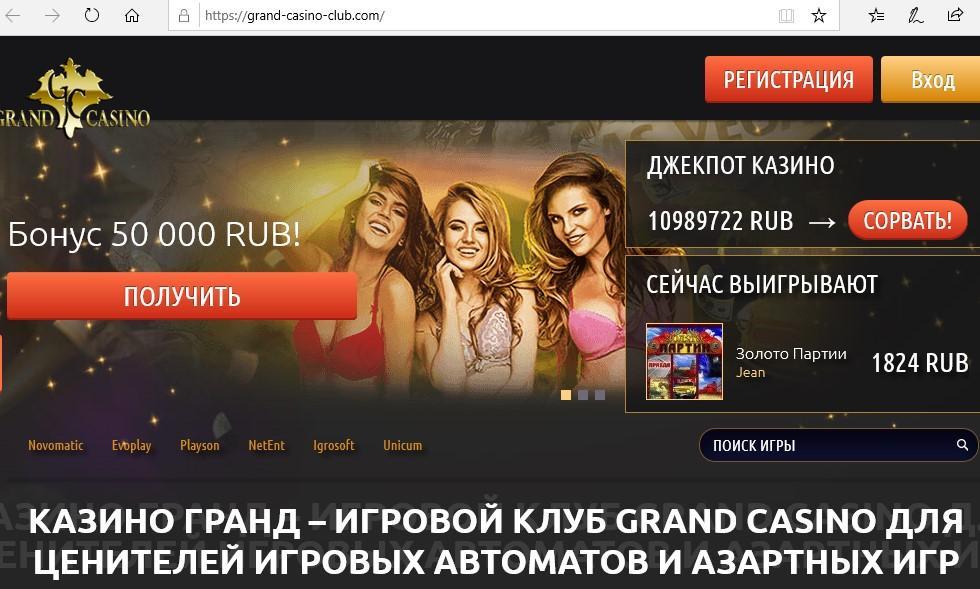 казино бесплатно игровые слоты