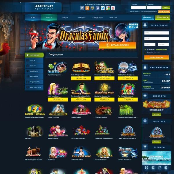 обзор казино азартплей