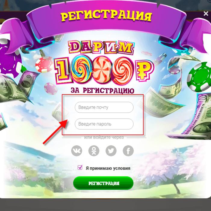 официальный сайт казино бонус 333 рубля
