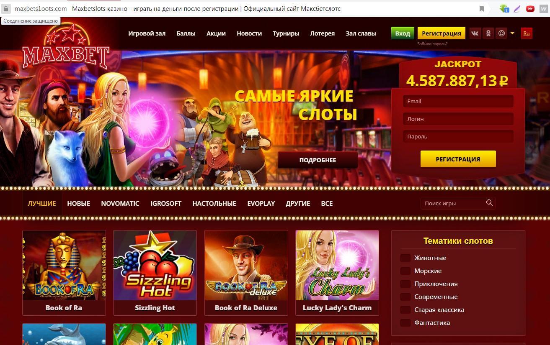 официальный сайт энерджи казино бездепозитный бонус при регистрации