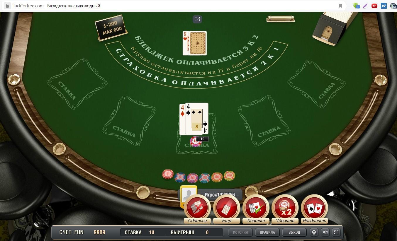 vavada com онлайн казино регистрация