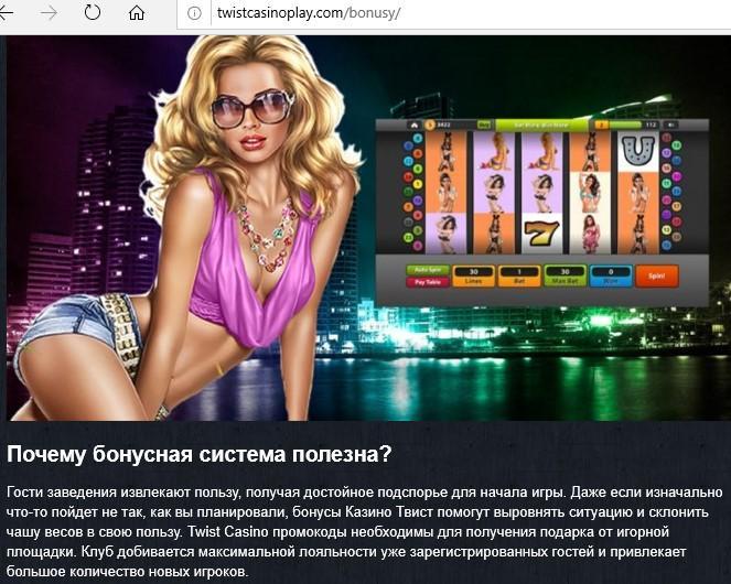 казино azartplay официальный сайт вход