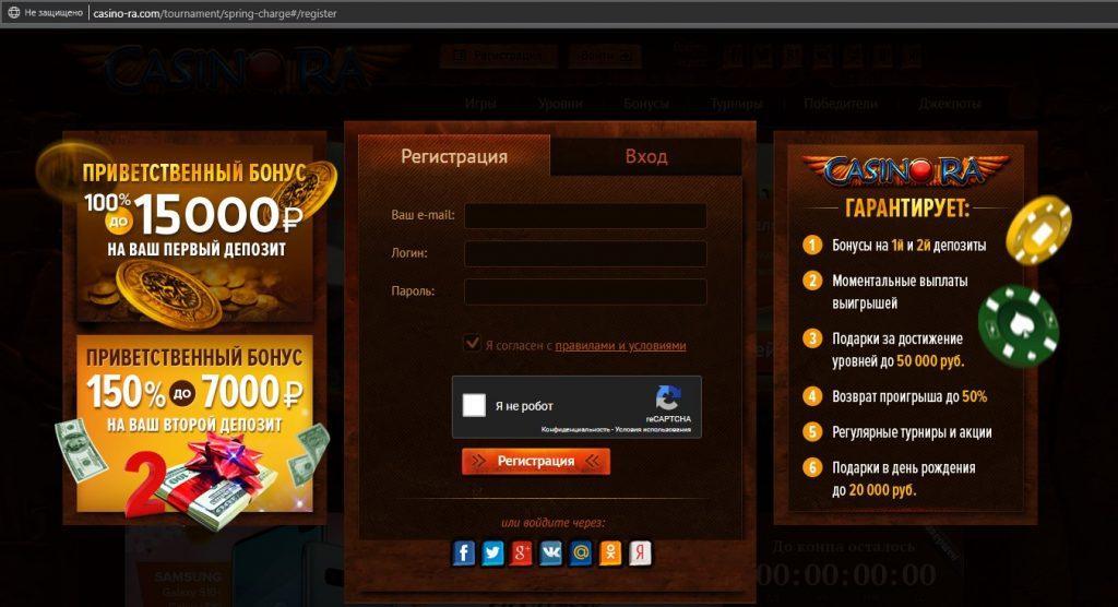 онлайн казино с приветственным бонусом без депозита