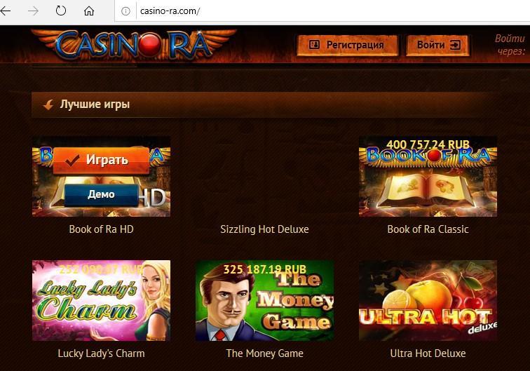 официальный сайт деньги на счет за регистрацию в казино
