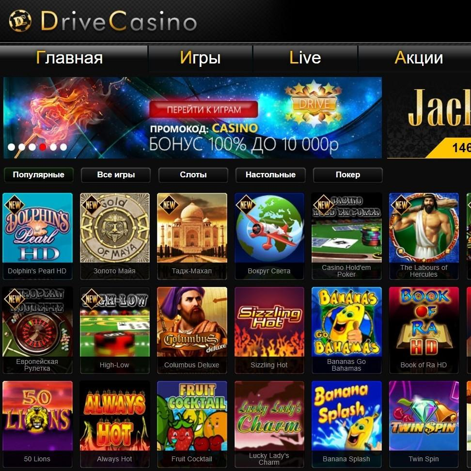 gunsbet casino бездепозитный бонус