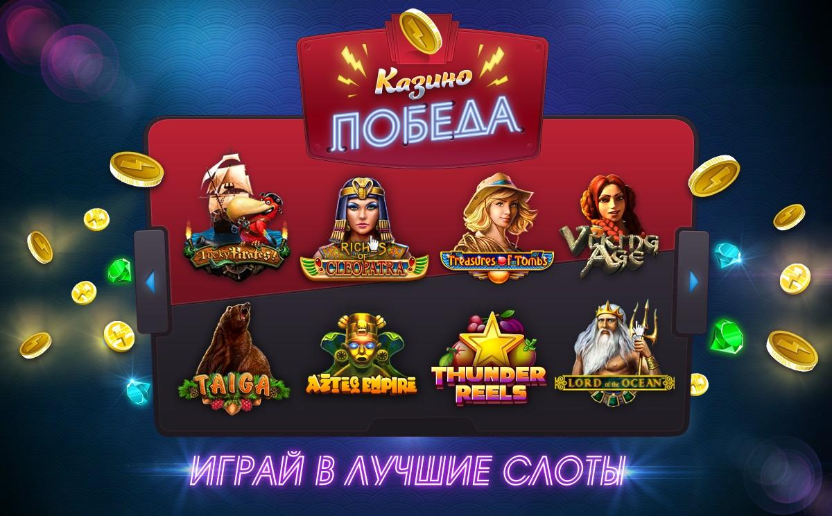 pokerdom android скачать