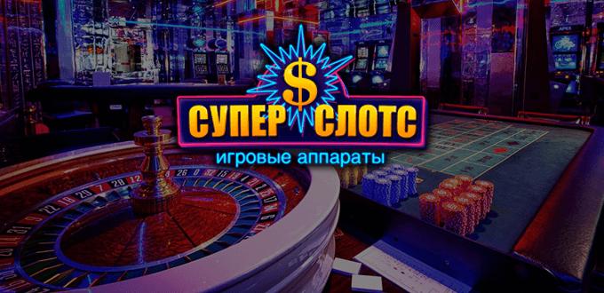 вывести бонус с казино