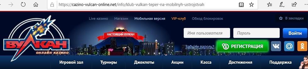 Информация о пользовании мобильной версией