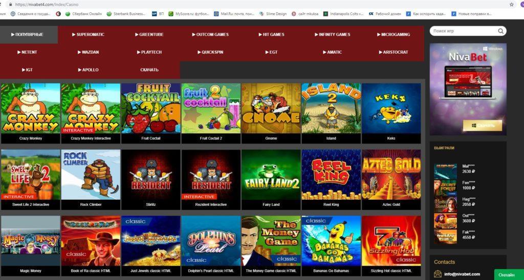 рейтинг казино онлайн бесплатно