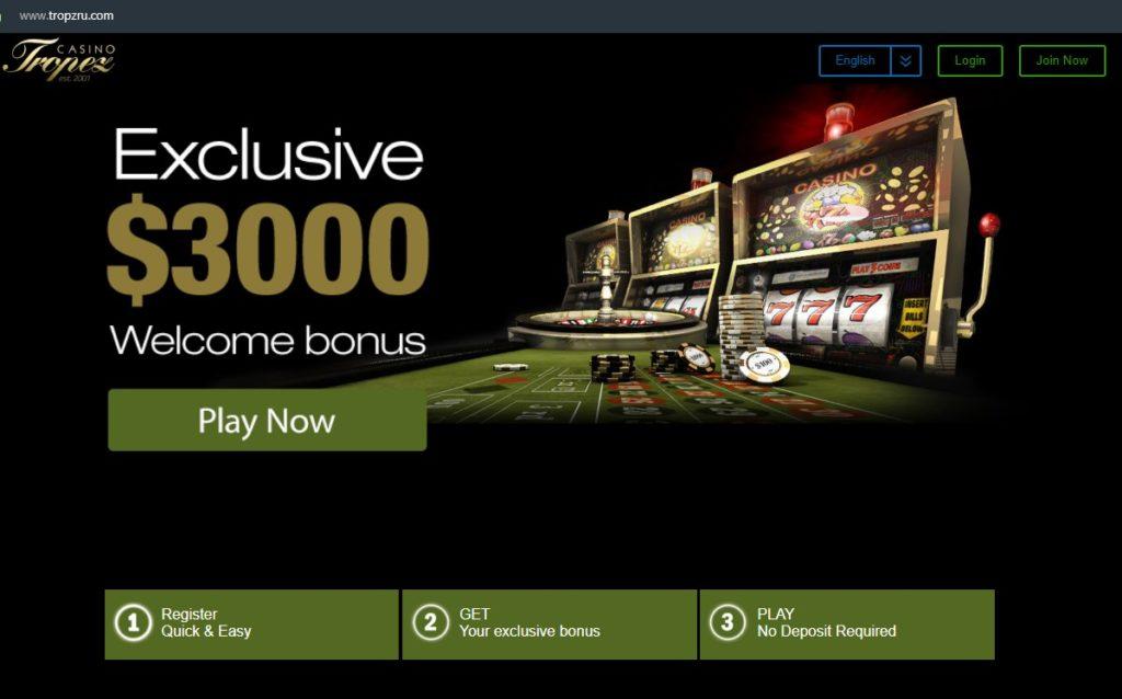 интернет казино азарт плей