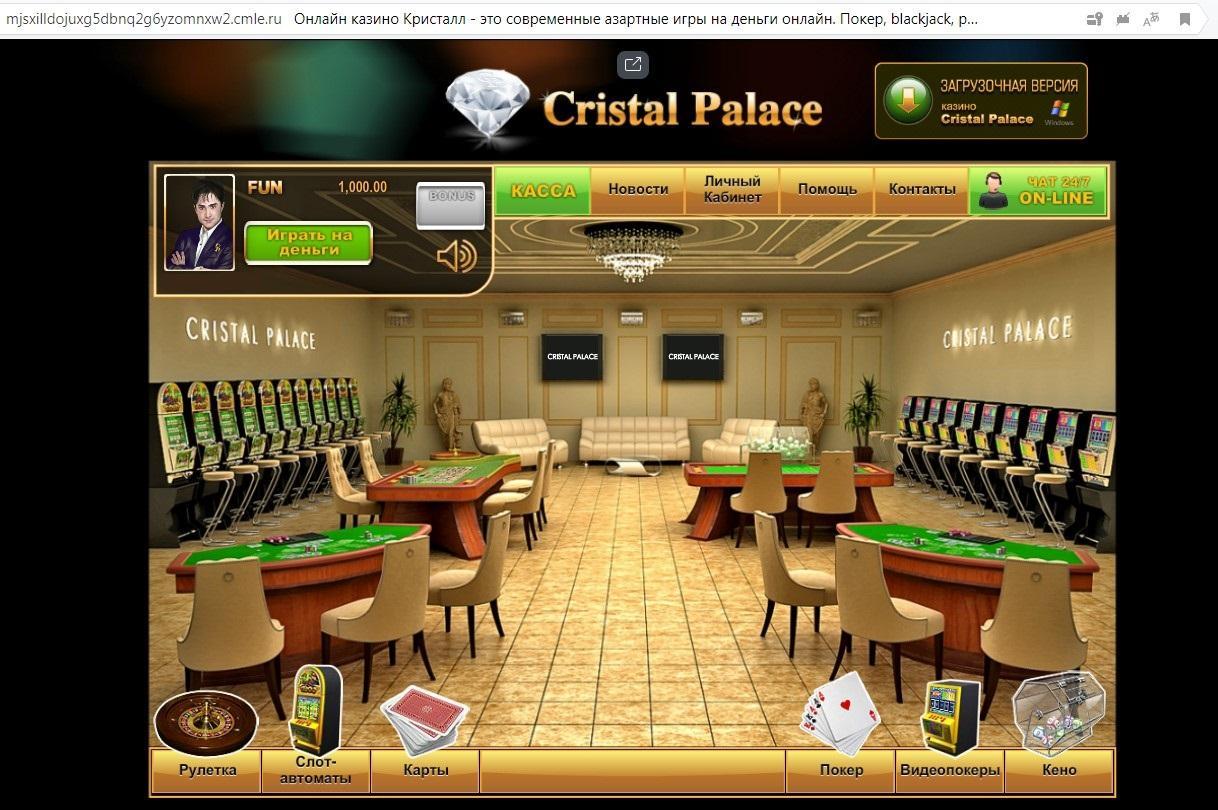 игровой аппарат пирамида walcom казино 8