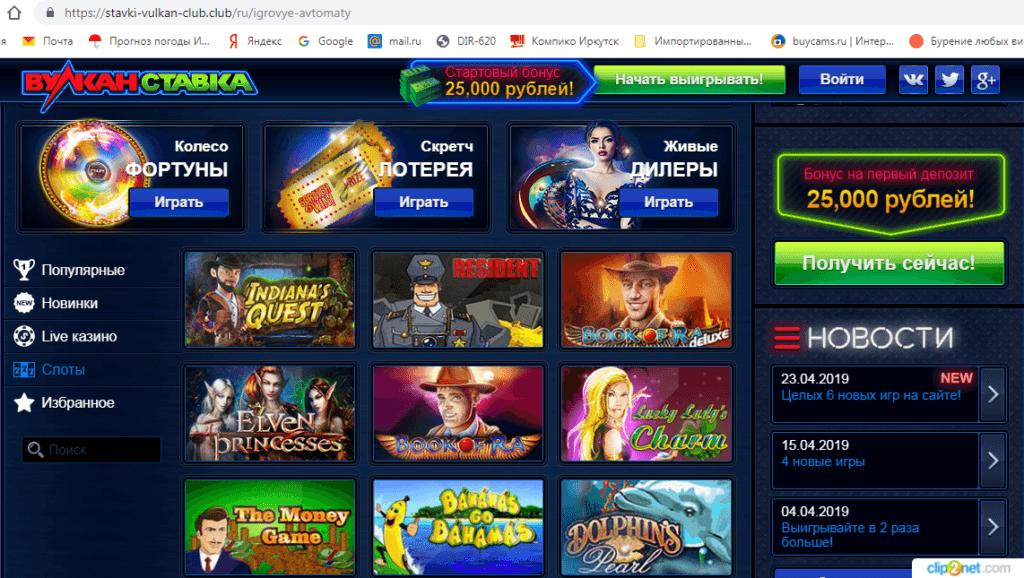 казино с депозитом без пополнения