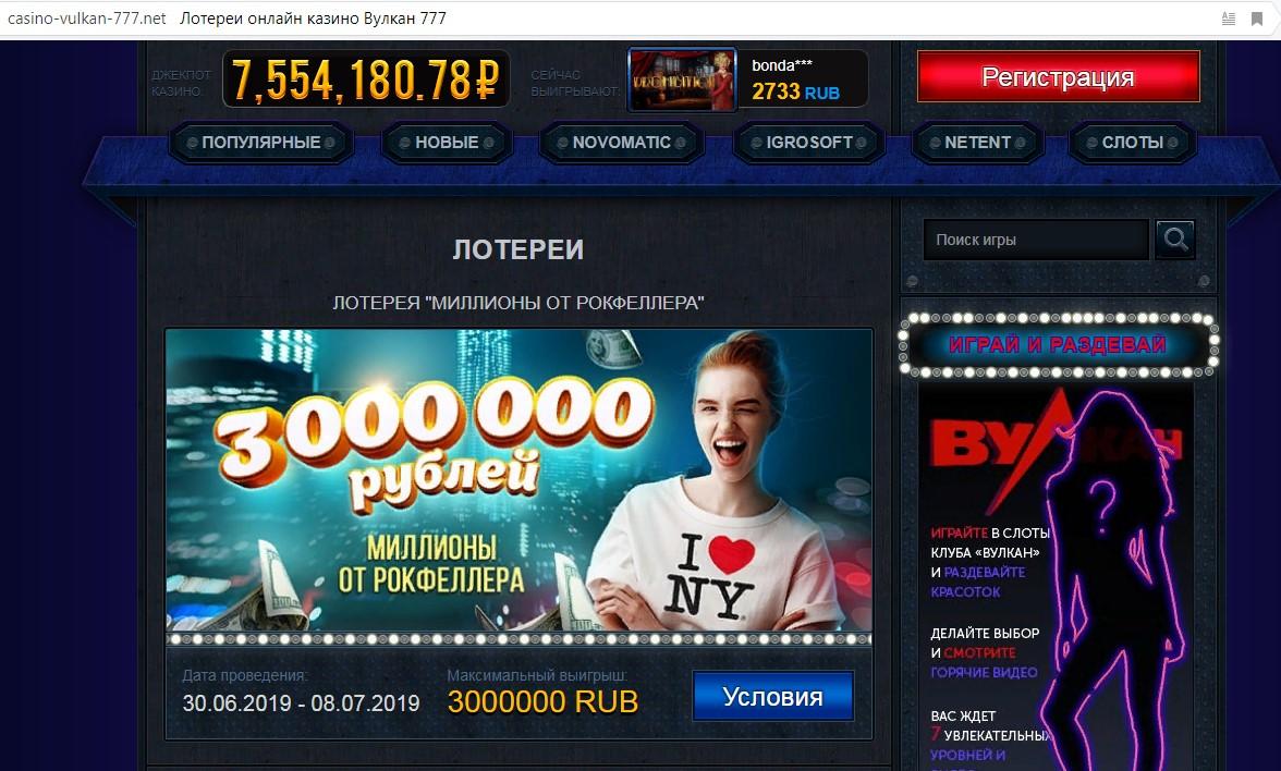 Играть игры казино бесплатно-игровые автоматы-без регистрации
