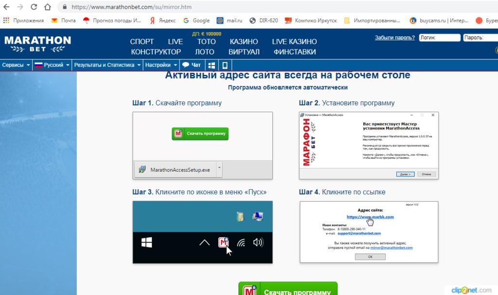 плей фортуна официальный сайт регистрации
