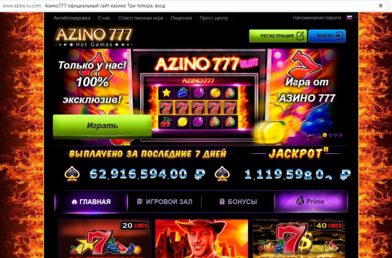 azino777 casinoglobal