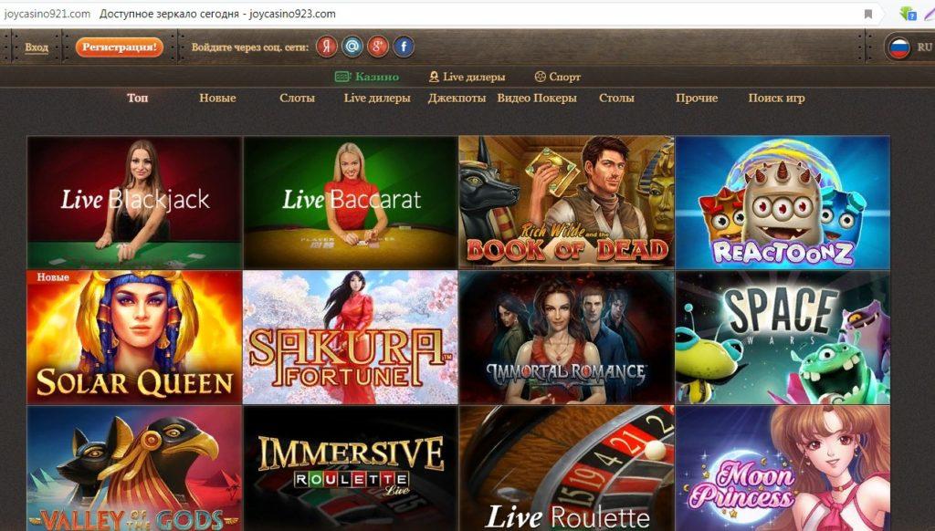 казино шанс отзывы реальных игроков