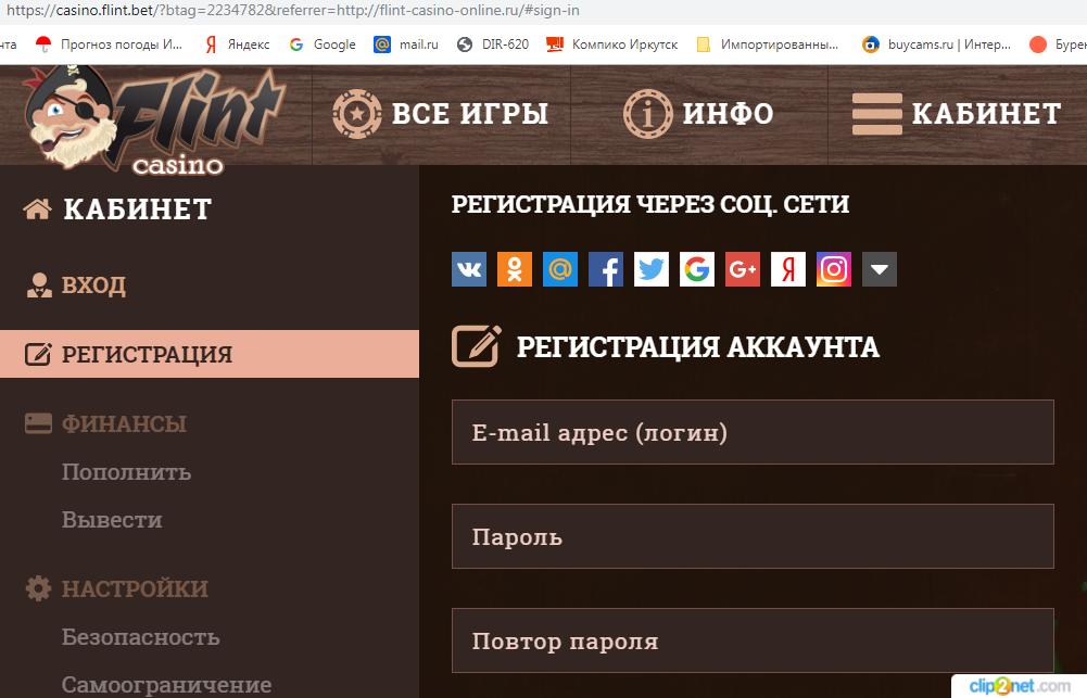 официальный сайт флинт казино вход