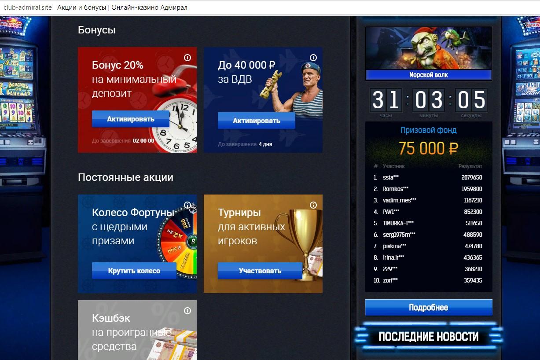 официальный сайт промокод для франк казино вейджер