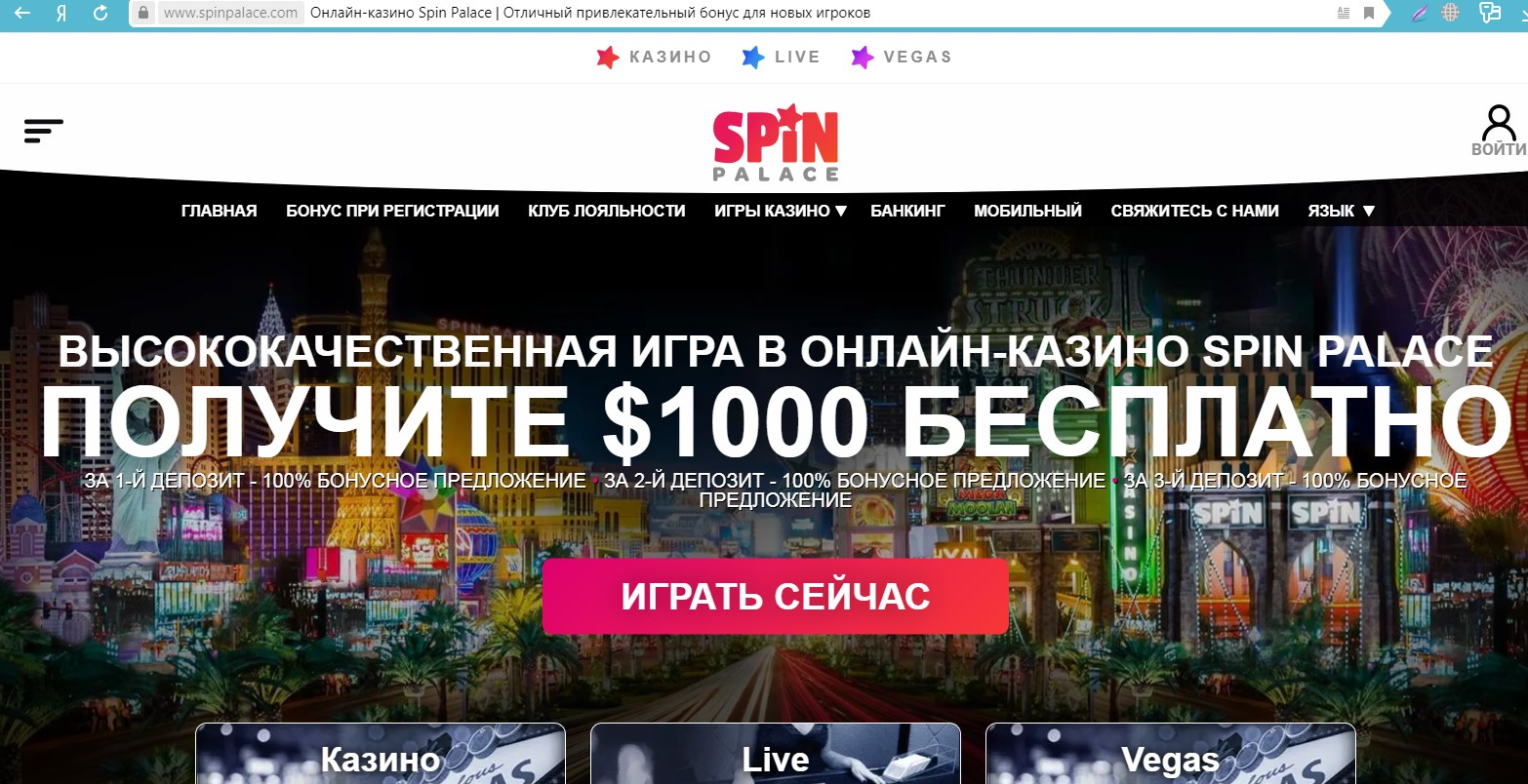 Автоматы онлайн gaminator
