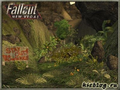 Fallout New Vegas - вход в Убежище 22