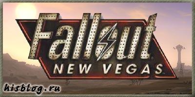 Логотип Fallout New Vegas